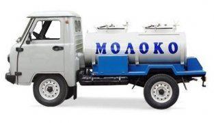 Автоцистерна УАЗ молоковозы водовозы для молока воды масла