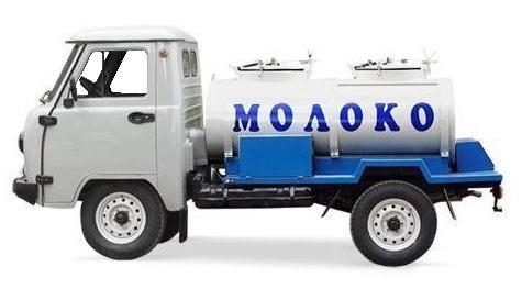 цистерна термос на автомобиле УАЗ для молока воды виноматериалов