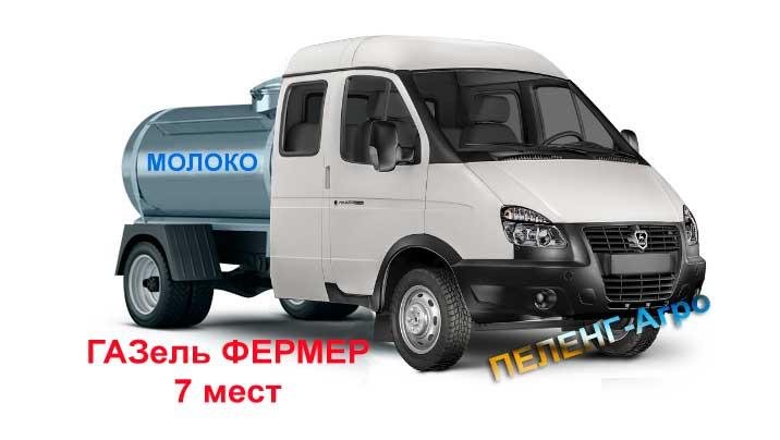 молоковоз газ-33023