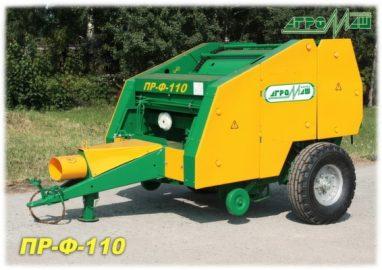 ПРФ-110