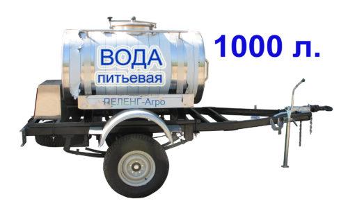 Прицеп бочка для питьевой воды на 1000 л