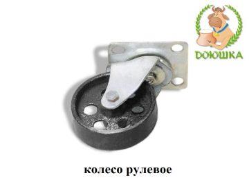 рулевое колесо для доильного аппарата запчасти запасные комплектующие
