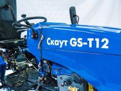minitraktor-skaut-gs-t12dif-vt_19[1]