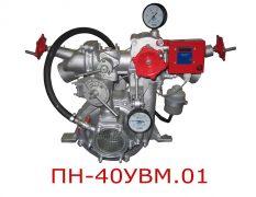 пн-40увм-01