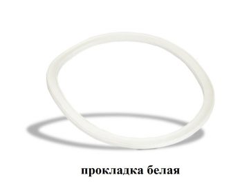 прокладка белая