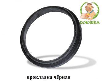 прокладка черная