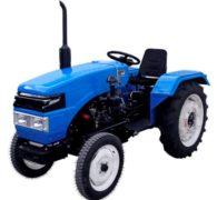 трактор ХТ 220