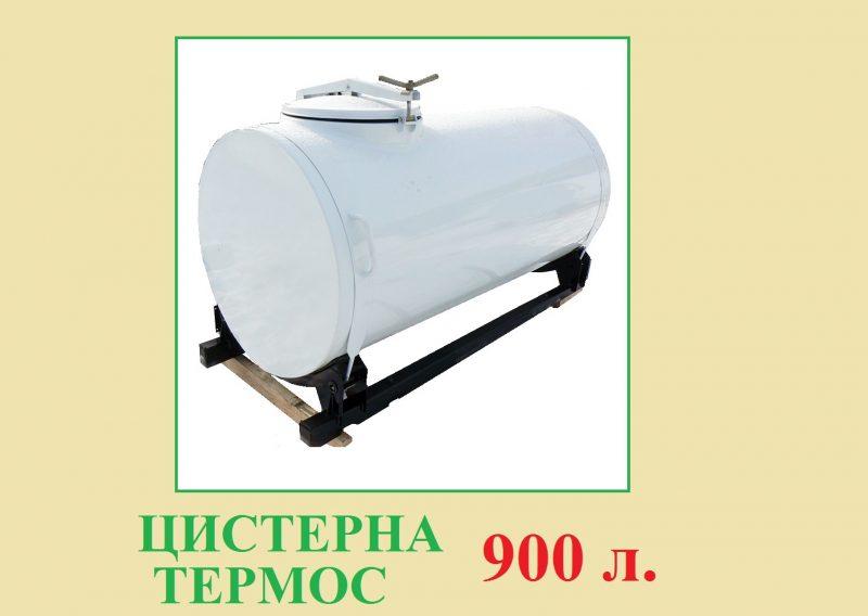Термос бочка