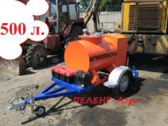 Прицеп мини азс топливозаправщик