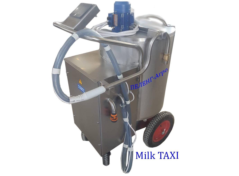 Молочное такси для выпойки телят