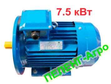 электромотор роторного нагревателя