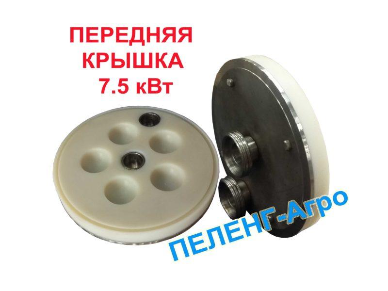 крышка роторного нагревателя